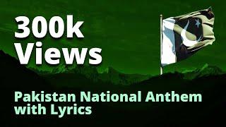 Pakistan National Anthem with Lyrics