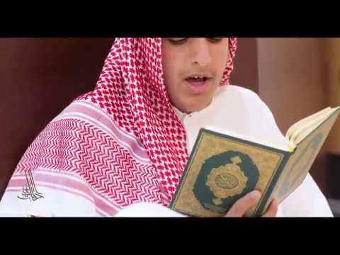 حفل التغني | العرض الختامي لجامع عبدالله الراجحي بشبرا 1439ه