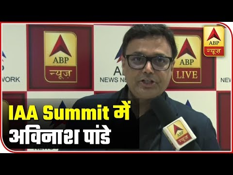 IAA Summit: Data Science Is Going To Change The Way You Do Comm: Avinash Pandey, CEO, ABP News