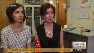 VideoOculograph at News on Zvezda TV Channel