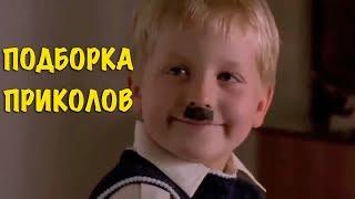 Смешные видео моменты Приколы Фейлы / Лучшая подборка приколов #13