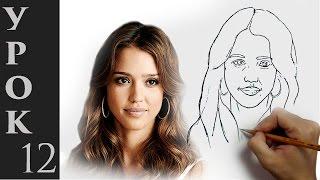 Как нарисовать лицо человека. Построение и пропорции лица.