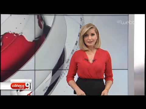 Προληπτικά μέτρα για το νέο κύμα κακοκαιρίας | 04/01/2020 | ΕΡΤ