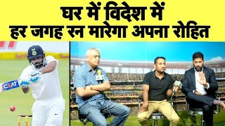 Aaj Ka Agenda: घर में ओपनर Rohit Sharma का जलवा, क्या विदेशों में भी मचाएंगे धमाल?   Ind vs SA