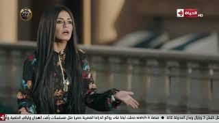 مسلسل بت القبايل - زهرة بتفتكر ان ابنها عمرو اتخطف منها ومش لاقياه ياترى مع مين ؟