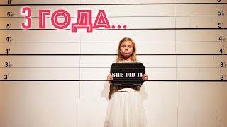 3 ГОДА -это не ИГРУШКИ ! Как Николь и Алиса стали ЗВЕЗДАМИ ЮТУБа ! ЛИМУЗИН для SUPER STAR YouTube