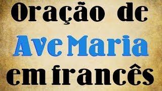Leitura: Oração de Ave Maria em Francês