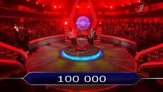 Кто хочет стать миллионером? (11.11.2012)