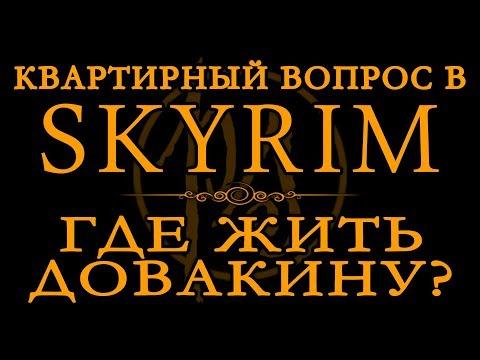 Знак зодиака рыбы символы и талисманы этого знака