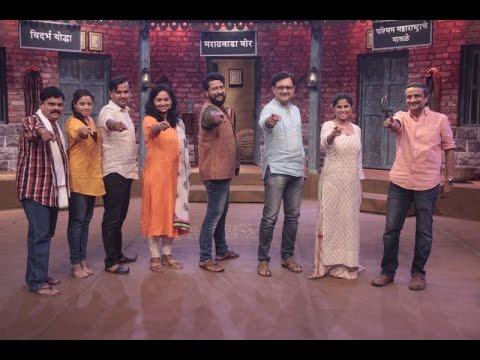Toofan Aalaya - Episode 6 (Marathi)
