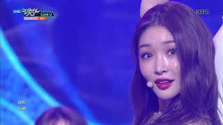 뮤직뱅크 Music Bank - Love U - 청하(CHUNGHA).20180803