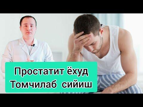 3 fokos krónikus prosztatitis