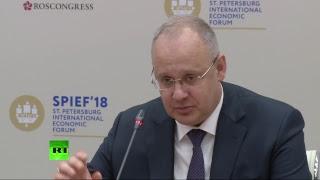 В Санкт-Петербурге подводят итоги ПМЭФ—2018