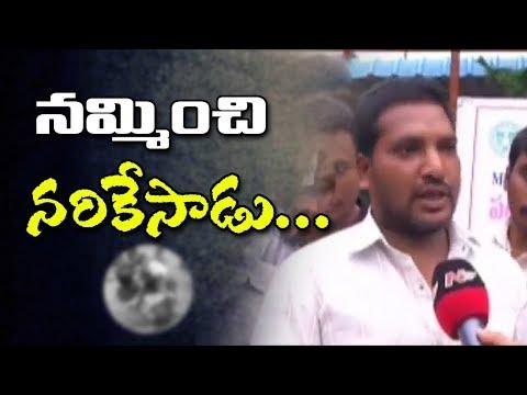 రోజు మా ఇంటికి వచ్చి వస్తావా చస్తావా అని బెదిరించేవాడు | Sandeep Brother Face to Face