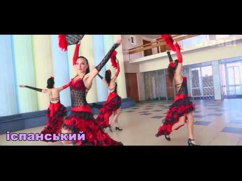 """Шоу-балет """"ВІЗАВІ"""", відео 1"""