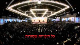 Short moments of the Central Satmar Gathering 21 Kislev 2014, NYS Armory Williamsburg