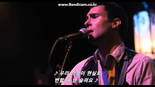 Lost stars - 비긴 어게인 ( Begin Again , Can a Song Save Your Life?) ost 자막 가사