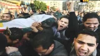Abn Elthawra Khaled silem Directed by Omar elhoseny ابن الثورة خالد سليم إخراج عمر الحسيني تحميل MP3
