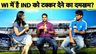 🔴LIVE: Aaj Ka Agenda: क्या टेस्ट की नंबर 1 टीम इंडिया को टक्कर दे पाएगा वेस्टइंडीज ?| Sports Tak