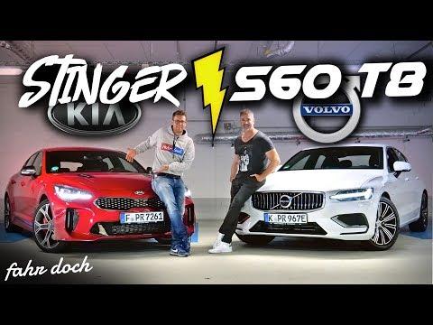 VOLVO S60 T8 TWIN ENGINE vs KIA STINGER GT   Oldschool gegen Zukunft? Review und Fahrbericht