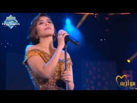Sherine - Garh Tany (Mawazine Live Concert)   (شيرين - جرح تاني (حفل موازين