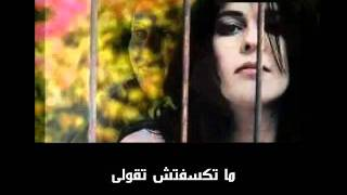 تحميل اغاني سعاد ماسى - دنيا وزمن - مترجمة للهجة المصرية MP3