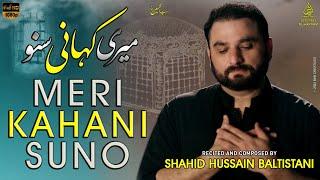 Meri Kahani Suno | Shahid Baltistani Nohay 2020 - YouTube