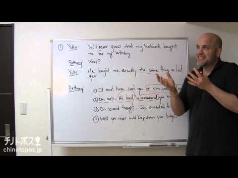 Kurt Wagnerの英語で英語を学ばない? part3