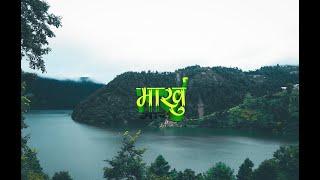 MARKHU (Kulekhani Damside) Drone View _ INDRA_SAROBAR_ Largest Artificial Lake of Nepal