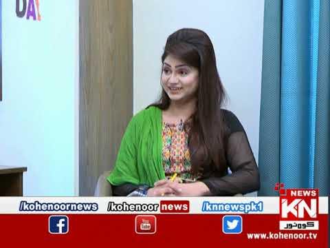 Kohenoor@9 17 August 2020 | Kohenoor News Pakistan