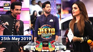 Jeeto Pakistan | Guest: Sumbul Iqbal & Ali Safina | 25th May 2019