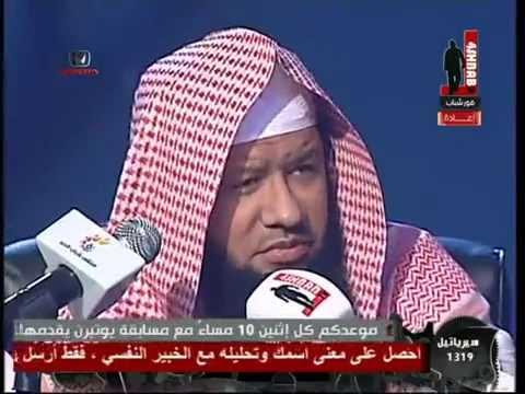 إليكم يا شباب مع الشيخ إبراهيم الزيات