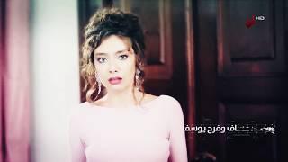 محمد عساف بيحن و فرح يوسف إنتَ إيه تحميل MP3