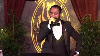 خالد فؤاد - ياغايب 2020 تحميل MP3