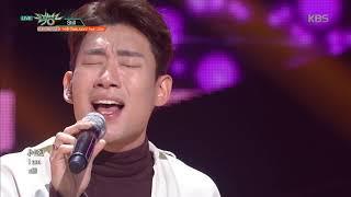 뮤직뱅크 Music Bank - Still (Feat. LUNA) - 낙준(NakJoon).20181012