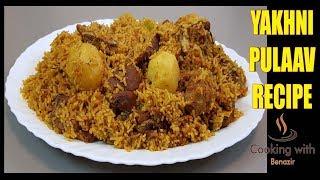 Akhni Pulav Recipe || Akni Dhoraji Style || Memoni Akni rice recipe by Cooking with Benazir