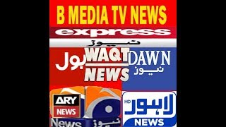 ary digital live streaming online watch free in pakistan tv