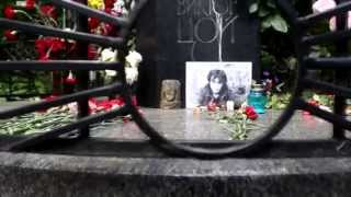 Питер.Богословское кладбище.Могила Виктора Цоя.