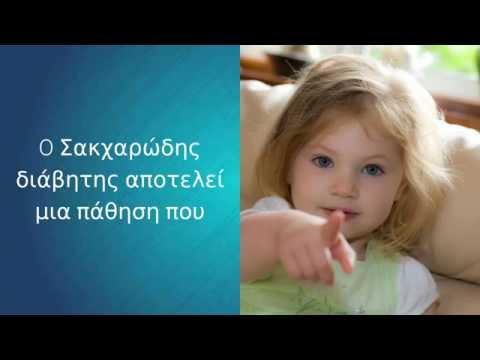 Lantus ινσουλίνη μειώσει Νόβγκοροντ