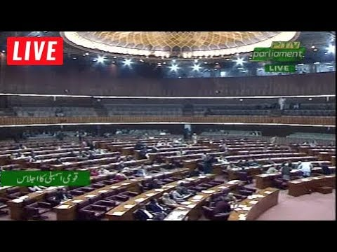 LIVE | National Assembly Session | 27 May 2019