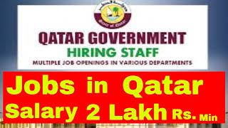 Jobs In QATAR   Gov Jobs   Salary Minimum 2 Lakh Rupees    Jobs In Dubai