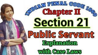 Public Servant under section 21 of ipc in hindi with case laws | SECTION 21 OF IPC EXPLAINED