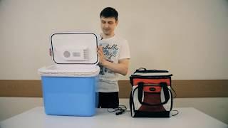 Автомобильные холодильники. Как выбрать и чем они отличаются?