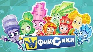 Фиксики - Новые серии - Лучшее 2018
