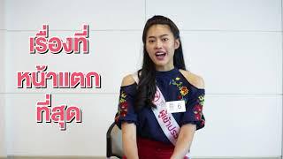 Introduction Video of Ornsuda Nakkasem Contestant Miss Thailand World 2018