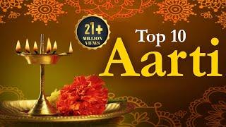 Top 10 Aarti | Jai Ganesh Deva | Om Jai Jagadish Hare | Aarti Sangrah | Top Devotional Aartiyan