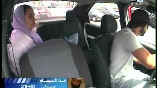 Taxi 36 HD طاكسي 36