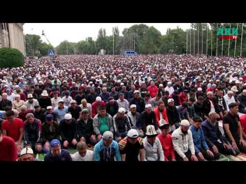 На старой площади Бишкека состоялся Айт-намаз