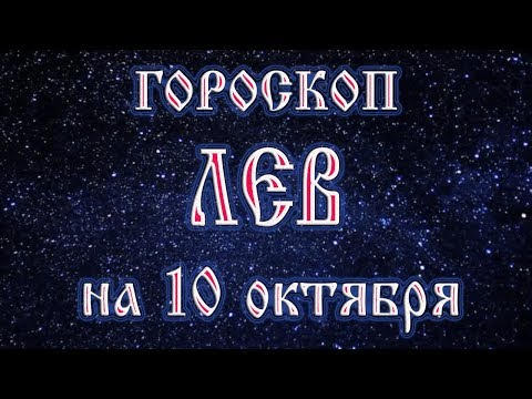 Восточный гороскоп на 2018 год для всех знаков