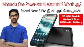 Motorola One Power - வாங்கலாமா? Redmi Note 5 Pro Killer! ( Tamil )   Tech Satire